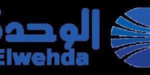 اخر الاخبار الان - ممثل عن حاكم الشارقة يسلم شيكًا بـ50 ألف جنيه لأسرة ضحية «قطار أبوحماد»